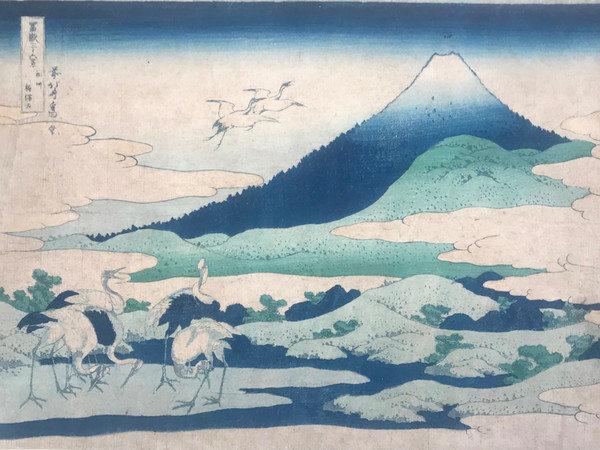 Il mondo fluttuante di Hiroshige, Hokusai, Utamaro
