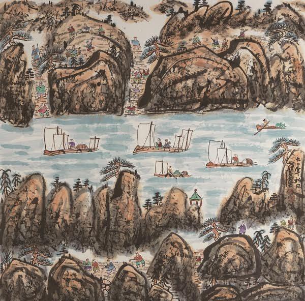 Fang Zhaolin - Signora del Celeste Impero