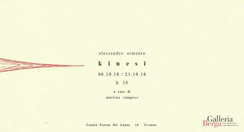 Kinesi - Alessandro Armento