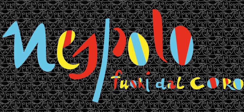 Ugo Nespolo - Fuori dal Coro