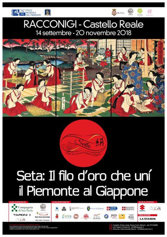 Seta: il filo d'oro che unì il Piemonte al Giappone