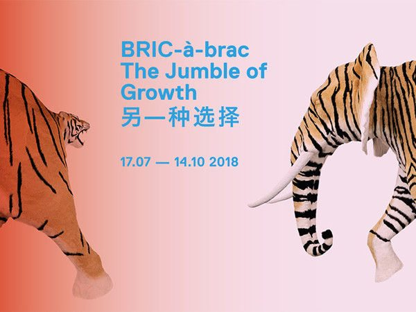 Bric à brac - The Jumble of Growth