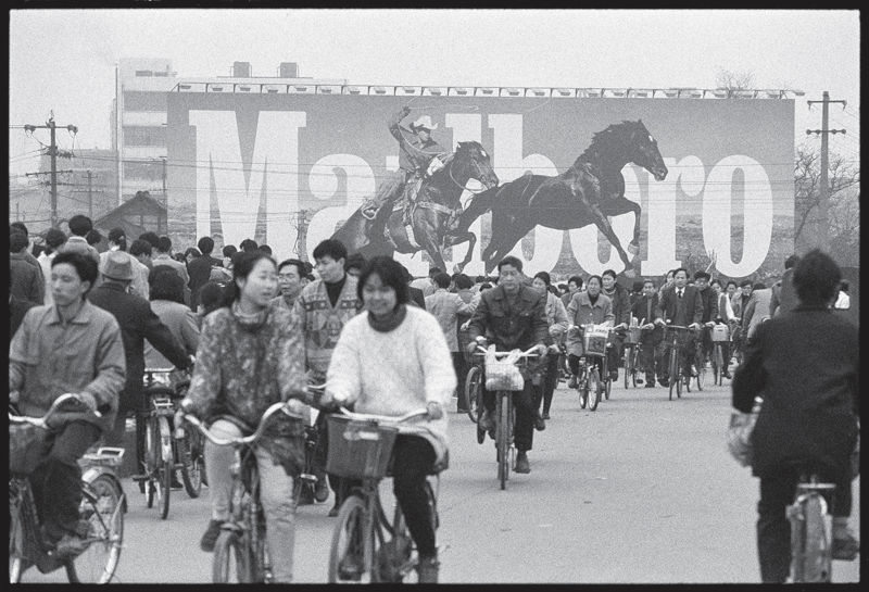 Xiao Quan - In China. When it all began