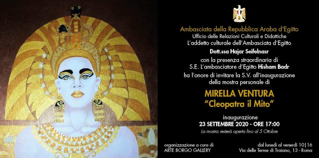 Cleopatra il Mito personale di Mirella Ventura