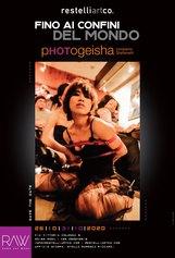 Photogeisha - Umberto Stefanelli