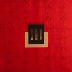 Andrea Pinchi - Demian, 2016, 100 x 100 cm, carta carbone Armor 1920 e Kores 1960, carta dattilografica Fabriano 1970 e pelle del 1767 su tela